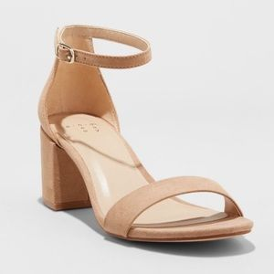 Wide Width Taupe / Nude Heel Pump Sandals